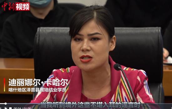 新疆教培结业女学员质问造谣者:你们良心不痛吗?