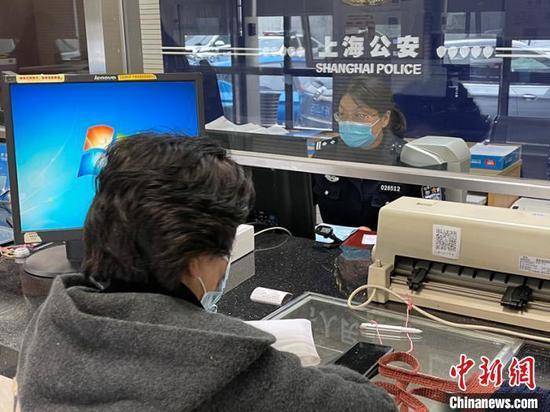 资料图:图为市民办理窗口业务。(上海警方供图)