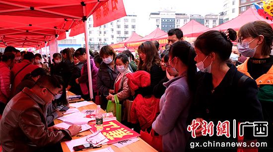桂林市重点企业用工专场招聘会在全州举行