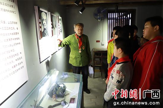 广西荔浦:党史教育从娃娃抓起