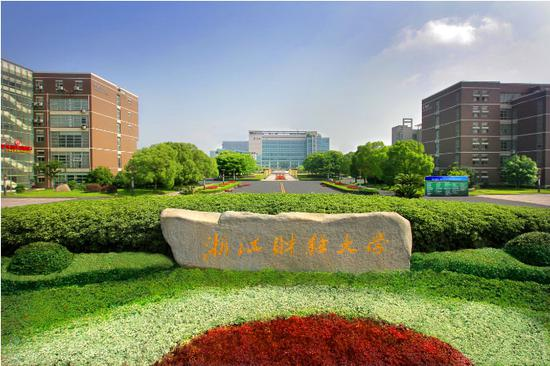 浙江财经大学校园景观。胡丹妮 摄