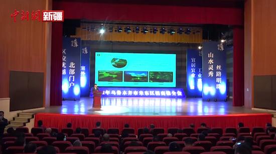 """新疆华凌集团35亿元将在米东区投建""""牛业田园综合体项目"""""""