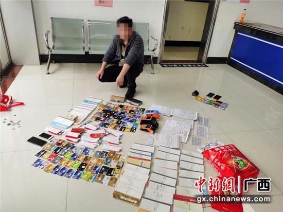 贺州昭平:用POS机套现近千万 夫妻非法获利被刑拘