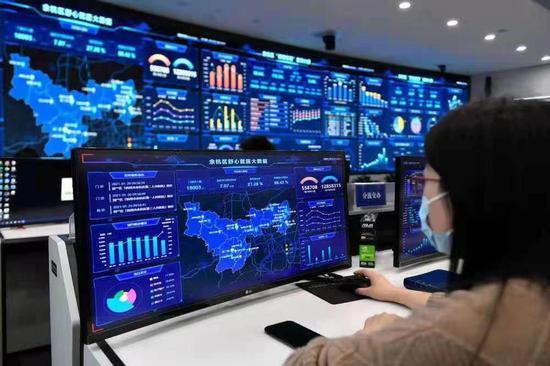 图为杭州城市大脑余杭平台。余杭区委宣传部供图