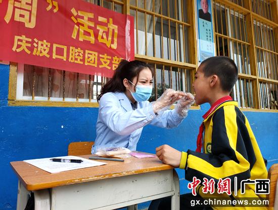 """宁明县开展""""关爱自己·保护牙齿"""