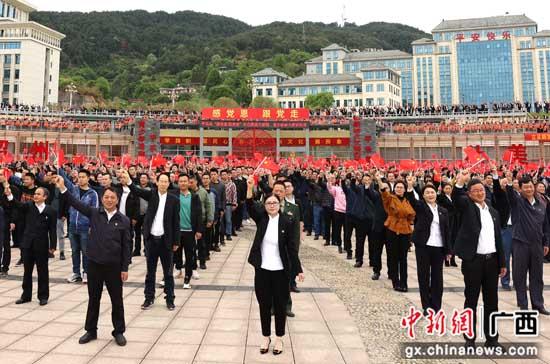 广西桂林平乐县学百年党史 庆建党百年