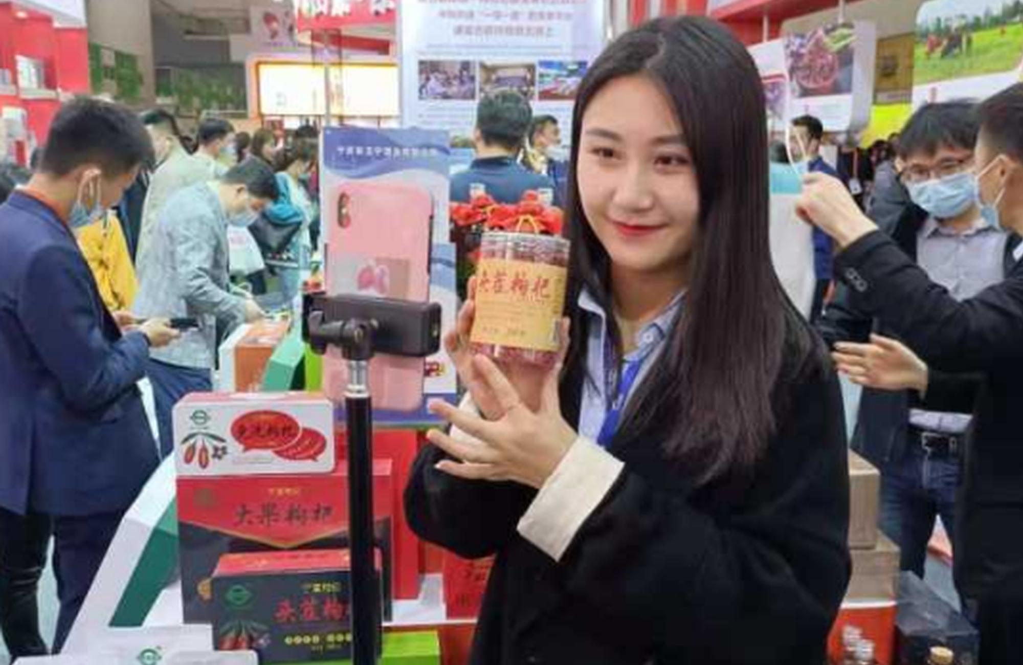 宁夏70余家企业组团参展第104届全国糖酒会