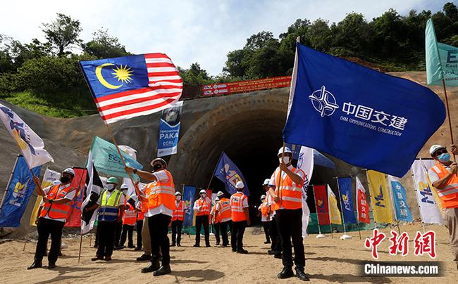 马来西亚东海岸铁路首条隧道贯通