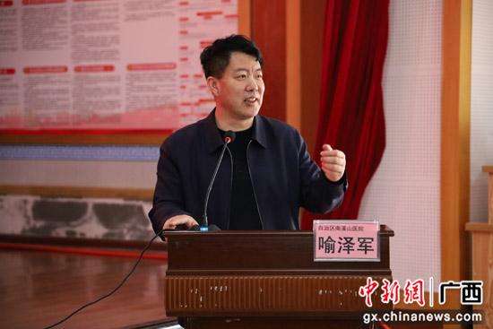 龙胜县公立医院人民医院集团开展行风建设工作知识培训