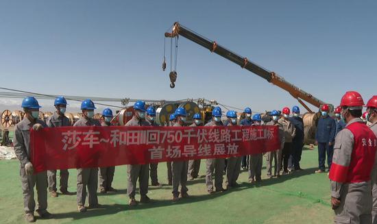 新疆和田:莎车-和田Ⅱ回750千伏输变电工程开始放线