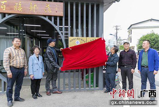 桂林阳朔县新的社会阶层人士联谊会学党史