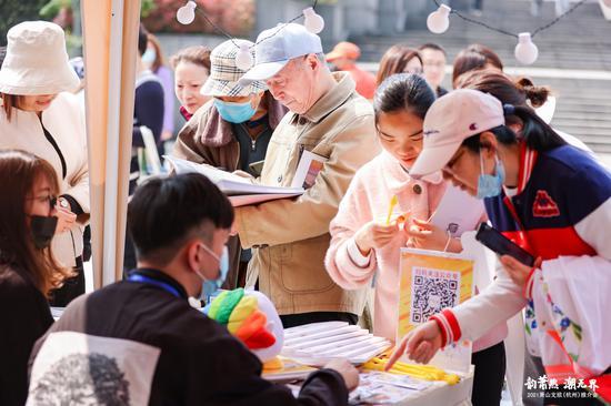 杭州萧山文旅推介会现场。 萧山区文旅局供图