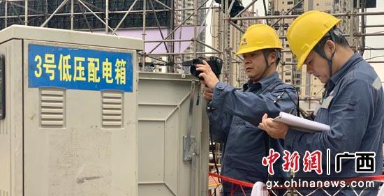 """广西电网全力保障""""三月三""""电力可靠供应"""