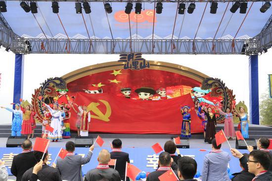"""瑞安市首届""""三月三""""高楼畲乡民俗文化节现场。 潘勤勇 摄"""