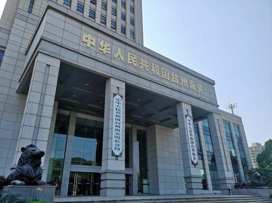中华人民共和国台州�海关(资料图)  范宇斌 摄