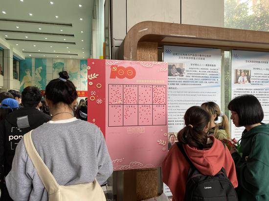 红色场景模型投票。浙江理工大学提供