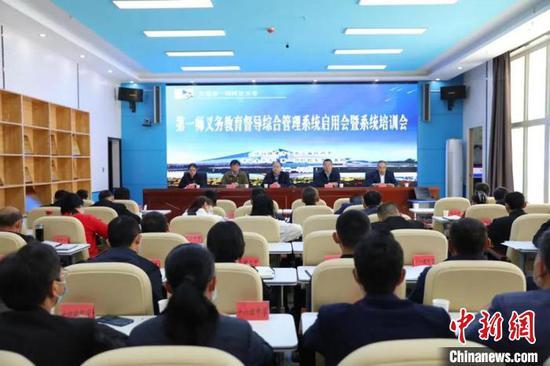 新疆兵团首个线上义务教育督导综合管理系统投用