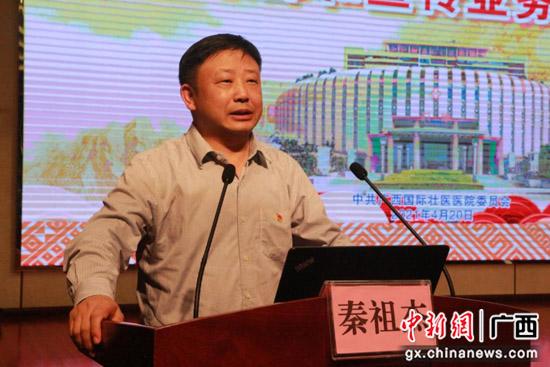 广西国际壮医医院重视党务干部业务能力提升