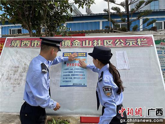 電詐宣傳進社區。警方供圖