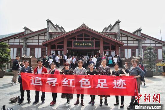 贵州习水红色旅游热