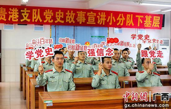 武警广西总队贵港支队党史宣讲小分队让宣讲更有温度