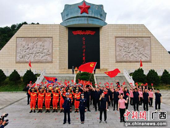 """桂林消防联合党媒开展""""重走长征路""""主题教育活动"""