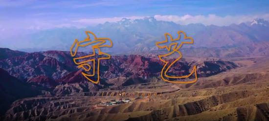 阿克苏好地方·人文篇——《柯尔克孜族刺绣》