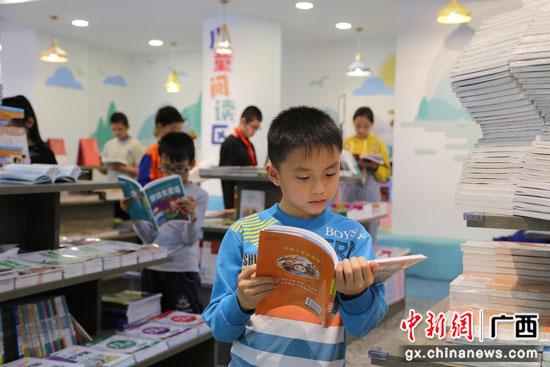 """广西平乐县启动2021年全民阅读活动暨""""绿书签行动"""""""