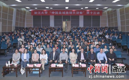 主讲嘉宾、与会领导、学生听众等共同合影。  王刚 摄