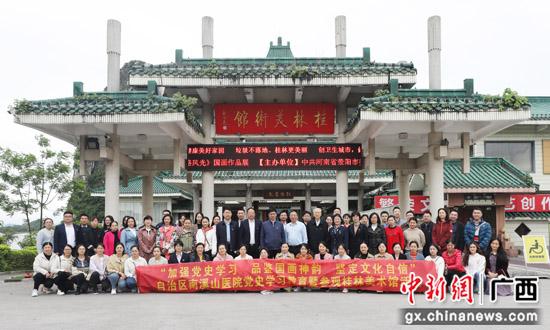 南溪山医院党员走进桂林美术馆开展党史学习教育