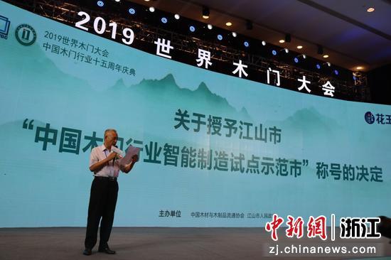 江山木门产业企业智能生产线正在生产。 姜经信 摄
