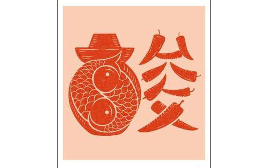 """侗族小伙42个创意字让人""""神游""""贵州"""