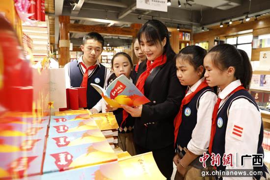 """广西罗城:""""红领巾""""学党史"""
