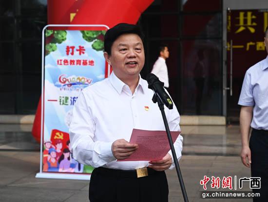 """广西""""感党恩 跟党走""""打卡红色教育基地直通车首发"""