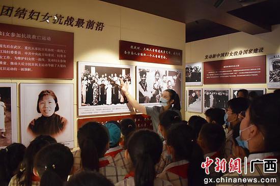 邓颖超纪念馆免费讲解。南宁博物馆供图