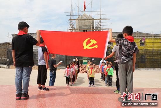 广西藤县开展童心向党主题教育活动