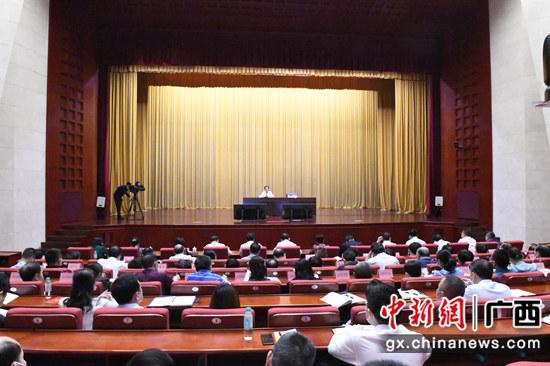 图为会议现场 记者 林浩 摄