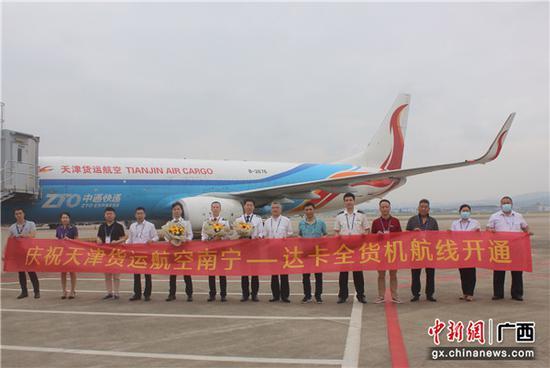 南宁机场首架驻场全货机成功首航。周冬生 摄