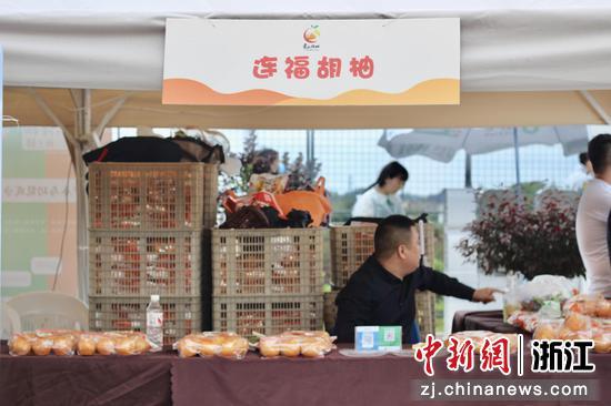 音乐节集市上的常山胡柚摊位。汪旭莹 摄