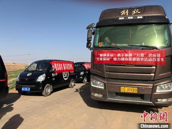 新疆吐鲁番举办援疆助农大型活动 网络直播走进田间地头