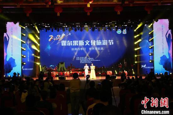 2021霍尔果斯中亚国际文化旅游节在中哈霍尔果斯国际边境合作中心(中方区域)启幕。 苟继鹏 摄