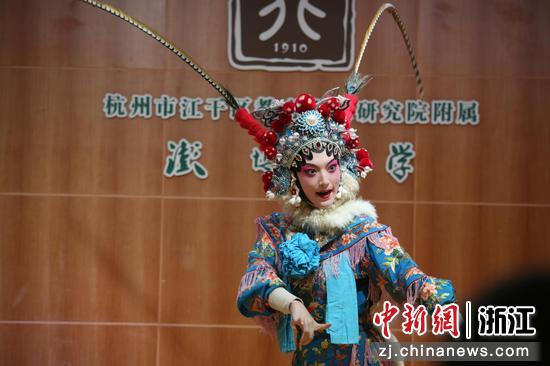 昆曲表演。浙江京昆艺术中心提供
