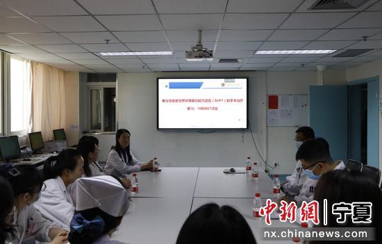寧夏醫科大學總醫院MDT團隊正在制定聯合診療方案。楊迪 攝