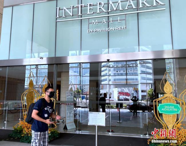 """吉隆坡多家商场因疫情暂时关闭 民众吃""""闭门羹"""""""