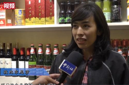 新疆女孩創業10年 上海坐擁5家門店