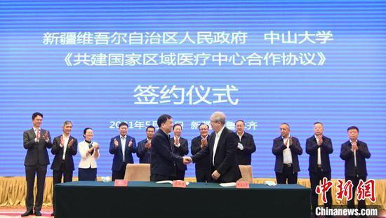 中山大学与新疆共建南疆首个国家区域医疗中心