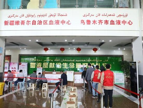 国网新疆电科院:爱心献血 驰援老兵