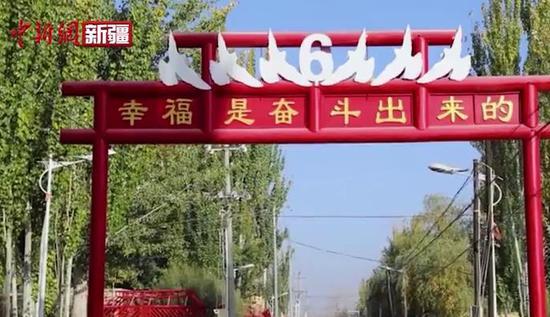 喀什市:奋进中的艾日木巴格村