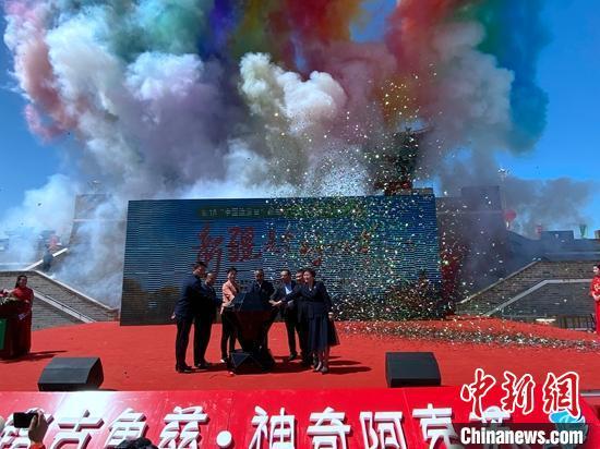 """""""中国旅游日""""best365官网登录分会场主体庆祝活动在阿克苏地区启动。 王思超 摄"""