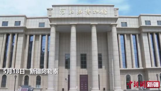 2021年國際博物館日新疆主會場設在阿勒泰